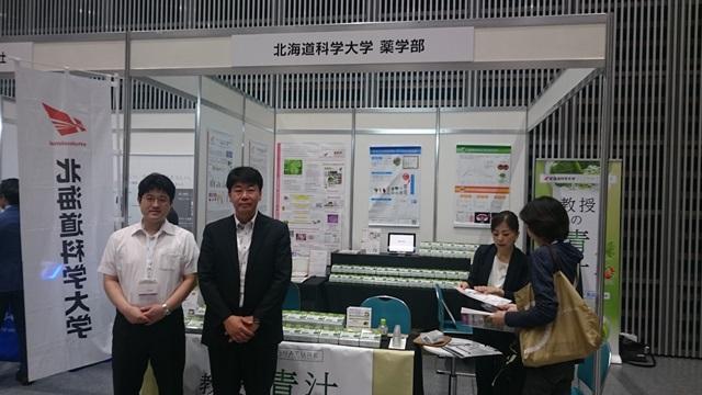 薬学科の若命浩二准教授が第8回日本くすりと糖尿病学会学術集会にて発表を行いました