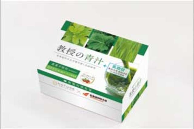薬学科の若命浩二准教授が研究開発に協力した製品「教授の青汁」が大丸札幌店で販売されました