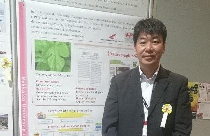 薬学科の若命浩二准教授が統合医療機能性食品国際学会で+PITに関連する演題発表を行いました