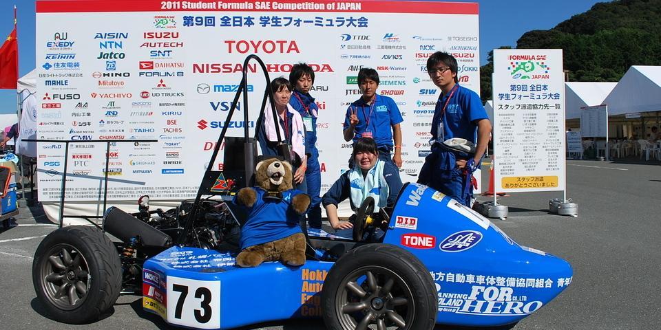 北海道科学大学 学生フォーミュラチーム